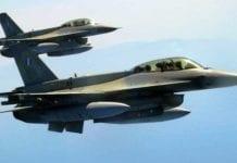 Αναβάθμιση F-16 Αμερικανός πρέσβης
