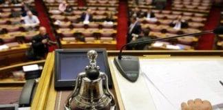 Επιτροπή Εξωτερικών και Άμυνας της Βουλής: Ποιοι βουλευτές ανέλαβαν 120 δόσεις: Ρύθμιση οφειλών μέχρι τον Ιούνιο Νομοσχέδιο ΥΠΕΘΑ: Υπόμνημα ΠΣΑ ΕΜΘ στη Βουλή με προτάσεις Αναδρομικά ενστόλων φόρος υπουργείο οικονομικών
