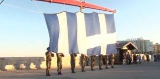 Γιώργος Τσιτσιλιάνος: Επαγρύπνηση Ελλάδα μας