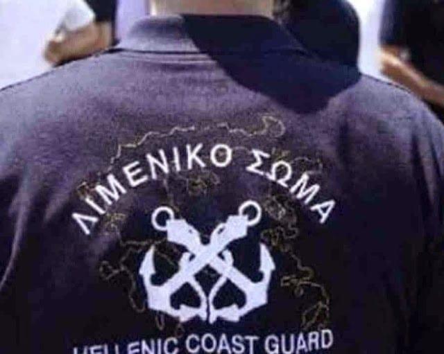 Στρατιωτικός ανακρίνεται από Λιμενικούς στη Σάμο