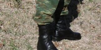 ΕΜΘ Αρχιλοχίας Στρατό Ξηράς