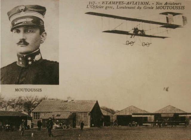 24 Ιανουαρίου 1913: Σαν σήμερα πραγματοποιείται η πρώτη παγκοσμίως πολεμική αποστολή ναυτικής συνεργασίας, στα Δαρδανέλια.