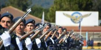 Πολεμική Αεροπορία: Έκτακτες Κρίσεις Σμηνάρχων 2020ΚΕΔΑ Σαντορίνης Μεταθέσεις 2019 Πολεμική Αεροπορία φωτογραφική διάταξη Νομοσχέδιο ΥΠΕΘΑ Κρίσεις 2019: Πολεμική Αεροπορία Έκτακτες Κρίσεις Σμηνάρχων Πολεμική Αεροπορία: 16 Προτάσεις βελτίωσης