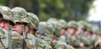 ΓΕΣ: Τι συζητά για τις μεταθέσεις στρατιωτών Μαρτίου 2020 ΔΩΡΟ ΠΑΣΧΑ Στρατιώτες Στρατιωτική θητεία: ΠΡΟΣΟΧΗ-Αλλαγές για πολύτεκνους -αντιρρησίες