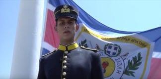Πανελλήνιες 2019: Στρατιωτικές Σχολές - Πότε βγαίνει η προκήρυξη Στρατιωτικών Σχολών 2019