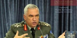 Mirage Στρατηγός Κωσταράκος: 20 Βήματα για την Εθνική Άμυνα Στρατηγός Κωσταράκος προσφυγικό