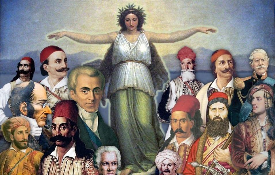 Επανάσταση 1821: Nα αρθεί τώρα ο αφορισμός της από το Πατριαρχείο