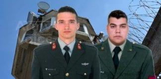 Έλληνες στρατιωτικοί: Τον Ιανουάριο η δίκη στην Τουρκία Υπουργός Εθνικής Άμυνας: Στο αρχείο η υπόθεση των δυο Στρατιωτικών 2 Έλληνες στρατιωτικοί