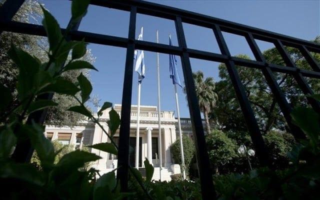 ΚΥΣΕΑ σήμερα 10/8 υπό τον πρωθυπουργό για Ελλάδα - Τουρκία Στα χέρια της Ελληνικής Κυβέρνησης η συμφωνία Τουρκίας – Λιβύης ΚΥΣΕΑ Στρατιωτική Δικαιοσύνη: Θα διορίσει το ΚΥΣΕΑ νέα ηγεσία; - Εκλογές 2019 Μέγαρο Μαξίμου ΚΥΣΕΑ: Τι είναι - Τι πρέπει να γνωρίζετε για τις κρίσεις 2019