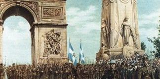 Ελληνικός Στρατός-Παρίσι 1919, 14 Ιουλίου