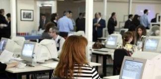 Κινητικότητα Δημόσιο 2020: Ασφαλιστικό – συνταξιοδοτικό Τι ισχύει Τι πρέπει να ξέρουν οι δημόσιοι υπάλληλοι - Τι αλλάζει με το νέο σύστημα Κινητικότητα Δημόσιο 2020 ασφαλιστικό συνταξιοδοτικό δημοσίων υπαλλήλων ΑΣΕΠ προσλήψεις ΚΕΠ Δήμοι μόνιμοι υπάλληλοι προκήρυξη