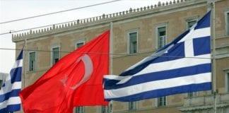 Ελληνοτουρκικές σχέσεις στην κόψη του ξυραφιού