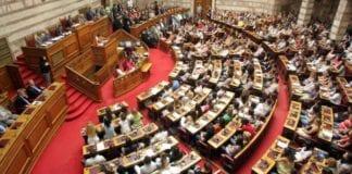 Αναδρομικά συνταξιούχων - αποστράτων: Ψαλίδι με (ν)Τροπολογία Κοινωνικό μέρισμα 2019 Δικαιούχοι: 5/12 η ανακοίνωση Πότε ανοίγει Κοινωνικό μέρισμα 2019: Σήμερα 5/12 οι δικαιούχοι - Πότε ανοίγει ΑΣΕΠ 3κ/2018: Παράταση συμβάσεων με τροπολογία στην Βουλή Νομοσχέδιο ΥΠΕΘΑ: Ψηφίζεται την Πέμπτη 18 Απριλίου Ρύθμιση οφειλών στους Δήμους και προσλήψεις συμβασιούχων Συμφωνία των Πρεσπών: Ψηφίστηκε στην Επιτροπή -πάει στην Ολομέλεια Βουλευτικές έδρες ανά εκλογική περιφέρεια - Προεδρικό Διάταγμα - ΦΕΚ