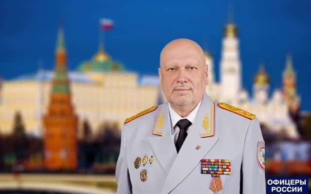 Alexander-Mikhailov