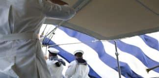 Πολεμικό Ναυτικό: Εννέα Αλήθειες για τις (υποψήφιες) φρεγάτες Πολεμικό Ναυτικό: Αυτοί είναι οι νέοι Κελευστές - Μόνιμοι Υπαξιωματικοί Ναυτοδικείο Πειραιά: Ετοιμάζεται η δικογραφία για τη Λέρο Κρίσεις 2019 - Πολεμικό Ναυτικό: Κρίσεις Πλοιάρχων ΠΝ από τοΑνώτατο Ναυτικό Συμβούλιο Κρίσεων του Πολεμικού Ναυτικού (ΑΝΣΚ)