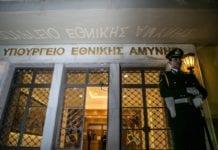 Αιγαίο: Επικίνδυνα σενάρια ΥΕΘΑ με πηγή ΜΚΟ στην Τουρκία Υπουργείο Εθνικής Άμυνας: Παραμένει χαμηλά στην κυβερνητική ιεραρχία σε σχέση με τις προηγούμενες δεκαετίες - Δείτε τη σειρά στο νέο ΦΕΚ Σύλληψη Τούρκων Ανθυπασπιστές
