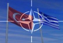 Ελλάδα Τουρκία νατο τεχνικά κλιμάκια ΝΑΤΟ: Συζητούν για την Τουρκία δίχως να μπορούν να λάβουν αποφάσεις Ελλάδα Τουρκία: Παρασκήνιο και κρίση αξιοπιστίας Αθήνας –ΝΑΤΟ 20 Σεπτεμβρίου Ένταξη Ελλάδας και Τουρκίας στο ΝΑΤΟ