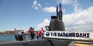 Πολεμικό Ναυτικό - 28η Οκτωβρίου Πειραιά