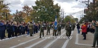 παρέλαση Δίκαια Έβρου