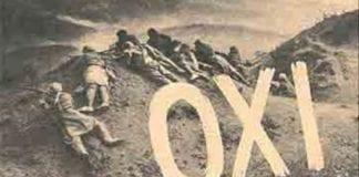 28η Οκτωβρίου 1940: Έτσι ξεκίνησε ο πόλεμος - Κατσιμήτρος και Δαβάκης