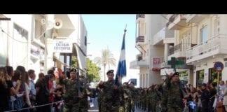 Στρατιωτική παρέλαση Εθνοφύλακες 28η Οκτωβρίου