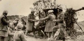 28η Οκτωβρίου - Ταγματάρχης Βερσής