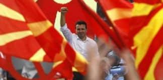Ζάεφ: Προσεκτικός ο Μητσοτάκης για τη Συμφωνία των Πρεσπών Ζάεφ Σκόπια ΠΓΔΜ Σύνταγμα