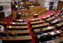 Τροπολογία ΚΙΝΑΛ για αναβάθμιση ΓΔΑΕΕ - ΣΑΕΤΒ Προϋπολογισμός 2021: Ξεκινάει σήμερα στην Ολομέλεια της Βουλής 13η Σύνταξη: Ποιοι εξαιρούνται - Τι αναφέρει η τροπολογία στη Βουλή Βουλή ΝΑΤΟ Συμφωνία των Πρεσπών: Σήμερα 25 Ιανουαρίου η ψηφοφορία στη Βουλή Βουλευτικές έδρες Β' ΑΘηνών Υπόλοιπο Αττικής ΦΕΚ τροπολογία αναδρομικά βουλή