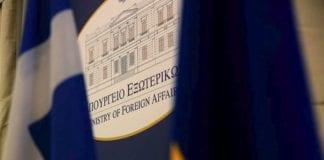 ΥΠΕΞ ΜΟΕ Ελλάδας Τουρκίας: Ξεκινούν 17 Φεβρουαρίου Video Σύμβουλος Εθνικής Ασφαλείας Μακεδονική μειονότητα ανακάλυψε το BBC στην Ελλάδα -Αντίδραση ΥΠΕΞ