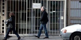 Δημήτρης Κουφοντίνας: απορρίφθηκε το βούλευμα για τη μη χορήγηση της άδειας