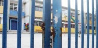Κλειστά σχολεία 2 Οκτωβρίου: Στάση εργασίας Δασκάλων - καθηγητών