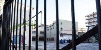 Κλειστά σχολεία 16 Ιανουαρίου λόγω κακοκαιρίας στην Ελλάδα Απεργία δασκάλων: Κύμα με κλειστά σχολεία τη Δευτέρα 14 Ιανουαρίου