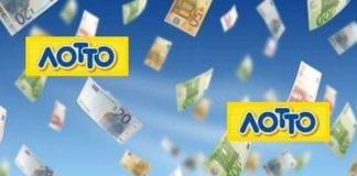 Κλήρωση ΛΟΤΤΟ 27/7/2019 €700.000 δίνουν οι τυχεροί αριθμοί lotto Κλήρωση ΛΟΤΤΟ 20/7/2019 - ΤΖΑΚ-ΠΟΤ δίνει €650.000 lotto 20 Ιουλίου Κλήρωση ΛΟΤΤΟ 5 Ιουνίου: Τυχεροί αριθμοί lotto 5/6/2019 Κλήρωση Λόττο 20 Απριλίου – Τυχεροί αριθμοί ΛΟΤΤΟ 20/4/2019 Κλήρωση Λόττο (2005): Τυχεροί αριθμοί ΛΟΤΤΟ 30 Μαρτίου (30/3/2019) Κλήρωση Λόττο (2003): Τυχεροί αριθμοί ΛΟΤΤΟ 23 Μαρτίου (23/3/2019) Κλήρωση Λόττο [1997]: Τυχεροί αριθμοί ΛΟΤΤΟ 2 Μαρτίου ΟΠΑΠ - Κλήρωση Λόττο [1988]: Οι τυχεροί αριθμοί - 30 Ιανουαρίου