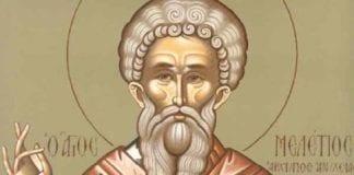 Άγιος Αντώνιος - Άγιος Μελέτιος Αρχιεπίσκοπος Αντιοχείας - Ποιοι γιορτάζουν 12 Φεβρουαρίου - Εορτολόγιο - Μελέτης - Μελετία