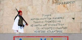 Εύζωνας πέθανε μετά την σκοπιά στον Άγνωστο Στρατιώτη - Θρήνος
