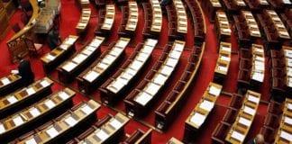 Υποχρεωτικός εμβολιασμός: Πέρασε η τροπολογία με τις ψήφους ΝΔ - ΚΙΝΑΛ - Ποιους εργαζόμενους αφορά σε δημόσιο και ιδιωτικό τομέα Παράταση κοινωφελούς τροπολογία Στρατιωτικός συνδικαλισμός: Γιατί αντιδρά η ΠΟΜΕΝΣ στην τροπολογία που κατέθεσε το ΚΚΕ και προτείνεται από βουλευτές ΣΥΡΙΖΑ να γίνει δεκτή ΑΣΕΠ 1κ 2019: ΠΡΟΣΟΧΗ Προθεσμία υποβολής για μόνιμους στη Βουλή Ειδικοί Φρουροί: Ανήκουν στη Βουλή, εκπαιδεύτηκαν από την ΕΛΑΣ Συνταγματική αναθεώρηση Σήμερα αποφασίζεται η τύχη των ΑΝΕΛ - Συζήτηση για το άρθρο 15