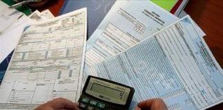 Φορολογική δήλωση 2019: Aσφάλιστρα που μειώνουν το φορολογητέο E1