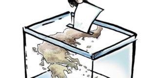 Πού ψηφίζω: Όλες οι αλλαγές στα εκλογικά τμήματα στο psifizo2019.gr Εκλογές 2019 - Εφορευτική επιτροπή: Η ποινή για όσους δεν πάνε Δημοτικές εκλογές 2019 Ημερομηνία Ευρωεκλογές 2019 - Εκλογές 2019
