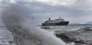 Απαγορευτικό απόπλου 3/1: Σταδιακή άρση - Δικαιώματα επιβατών Απαγορευτικό απόπλου σήμερα 30 Μαρτίου - Ποια λιμάνια έχουν πρόβλημα