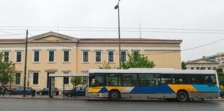 Απεργία Τρίτη 4 - Πέμπτη 6 Μαϊου: Πώς θα κινηθούν τα ΜΜΜ Απεργία ΑΔΕΔΥ 15/10: Καθυστερήσεις λεωφορείων, τρόλεϊ - Κλειστό μετρό λεωφορείων 15 οκτωβρίου Απεργία Λεωφορεία Στάση εργασίας Μετρό την Πέμπτη 15 Οκτωβρίου Απεργία ΜΜΜ 2 Οκτωβρίου Μετρό, Προαστιακός, Ηλεκτρικός, Τραμ Απεργία ΜΜΜ Πρωτομαγιά: Χωρίς Λεωφορεία - Ώρες μετρό - Τρόλεϊ 25η Μαρτίου 2019: Μετρό και Λεωφορεία ΟΑΣΑ - Πώς θα κινηθούν