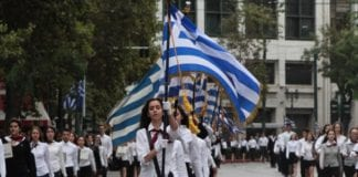 24 Μαρτίου: Μαθητική παρέλαση 2019 στην Αθήνα - Τι ώρα αρχίζει
