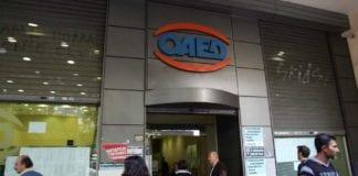 ΟΑΕΔ Κοινωφελής εργασία 2019: Άνεργοι 45 - 55 χρόνων έχουν μεγαλύτερη μοριοδότηση για να μπορέσουν να προσληφθούν Αιτήσεις στο oaed.gr