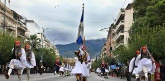 Τι ώρα ξεκινάει σήμερα 25η Μαρτίου η στρατιωτική παρέλαση στην Αθήνα - Κυκλοφοριακές Ρυθμίσεις - Ποιοι δρόμοι θα είναι κλειστοί 28η Οκτωβρίου - παρέλαση: Τι καιρό θα κάνει το τριήμερο - Αρναούτογλου 25η Μαρτίου: Τι ώρα είναι η στρατιωτική παρέλαση στην ΑΘήνα