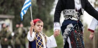 Τι ώρα ξεκινάει η παρέλαση Θεσσαλονίκη Αθήνα 28η Οκτωβρίου 2019 28η Οκτωβρίου: Στρατιωτική παρέλαση και εκδηλώσεις στη Θεσσαλονίκη 25η Μαρτίου: Σε αστυνομικό κλοιό η παρέλαση σε Αθήνα - Θεσσαλονίκη