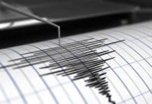 Σεισμός 4,2 Ρίχτερ νότια από την Κάσο Σεισμός ΤΩΡΑ Σεισμός 3 ρίχτερ αισθητός στην Αθήνα Αθήνα Σεισμός στον Κορινθιακό: Προσοχή συνιστούν οι σεισμολόγοι