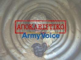 Εμβόλιο: Το σχέδιο του ΓΕΕΘΑ - Πώς θα εμπλακούν οι Ένοπλες Δυνάμεις Μάσκες και αντισηπτικό χεριών από το Στρατό Ξηράς Ο Στρατός σε ρόλο αστυνομίας - Βγάζουν Μεικτά περίπολα στα σύνορα Εθνική Άμυνα: Στρατιωτική θητεία 2 ταχυτήτων και πρόσληψη ΕΠΟΠ Προκήρυξη ΕΠΟΠ: Έρχεται νομοσχέδιο ΥΠΕΘΑ Η Κύπρος στέλνει Ακόλουθο Άμυνας στις ΗΠΑ