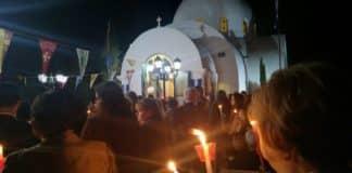 Πάσχα: Πώς θα γίνουν περιφορά Επιταφίου και Ανάσταση στις Εκκλησίες