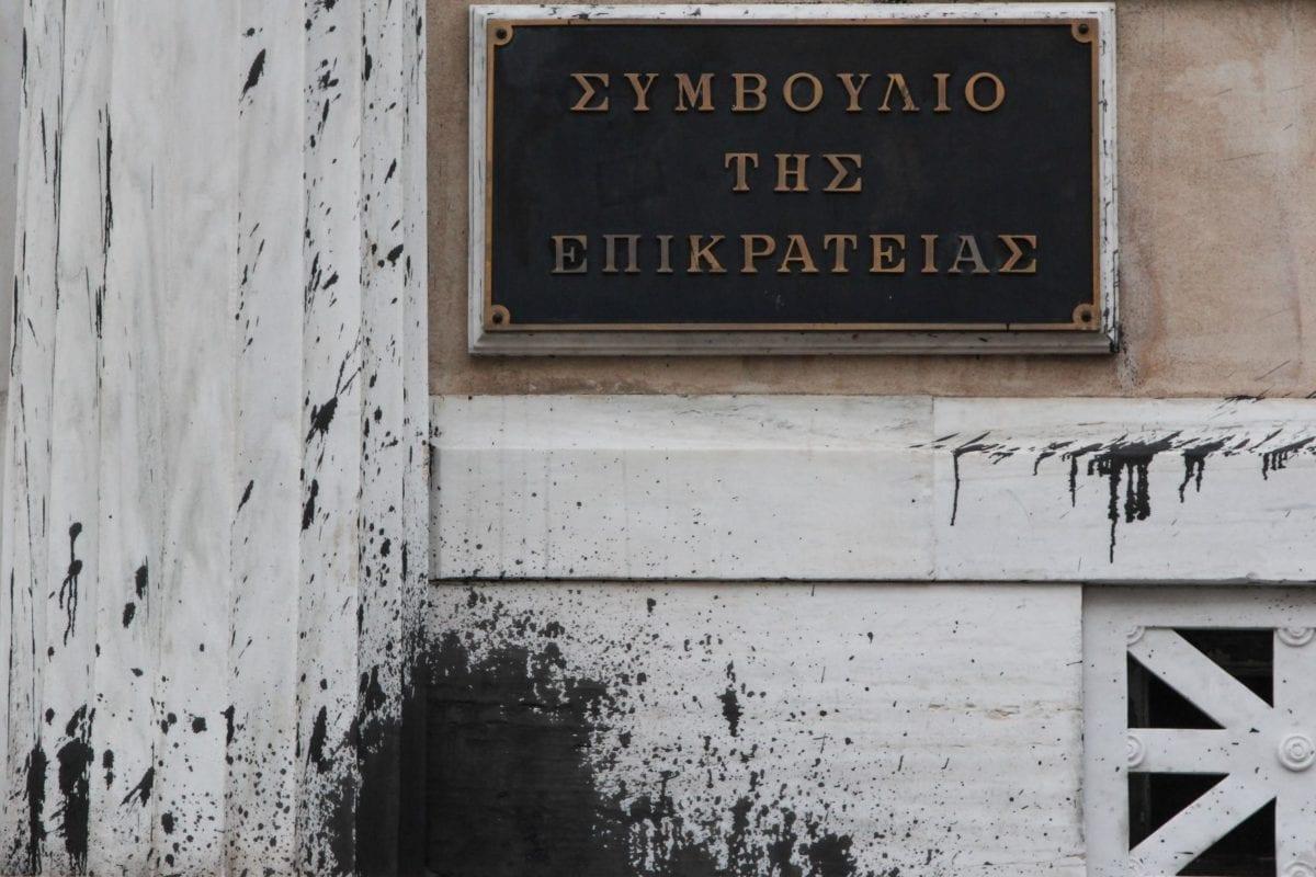 ΣτΕ: «Απαράδεκτη» η προσφυγή ΠΟΜΕΝΣ για το μισθολόγιο - Τι συνέβη Αναδρομικά ενστόλων: 4 Οκτωβρίου στην Ολομέλεια του ΣτΕ Αναδρομικά δώρα & επιδόματα: «Βόμβα» από την Ολομέλεια του ΣτΕ Συμβούλιο της Επικρατείας Αναδρομικά Μισθολόγιο στρατιωτικών - Σωμάτων Ασφαλείας: ΒΟΜΒΑ από το ΣτΕ