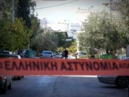 Κλειστοί δρόμοι στην Αθήνα 7/10 - Κυκλοφοριακές ρυθμίσεις Διάρρηξη σε σπίτι Αιγύπτιου διπλωμάτη στη Γλυφάδα