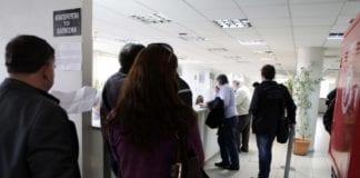ΔΟΥ Αττικής: Μόνο με ραντεβού η εξυπηρέτηση των πολιτών120 δόσεις: Σήμερα η πλατφόρμα για ρύθμιση χρεών - Η διαδικασία